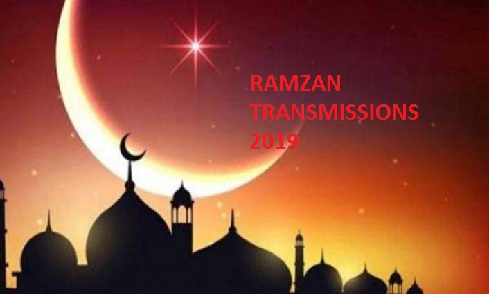 Punjab Assembly Passed Resolution To Ban Celebrities From Hosting Ramzan Transmissions 2019