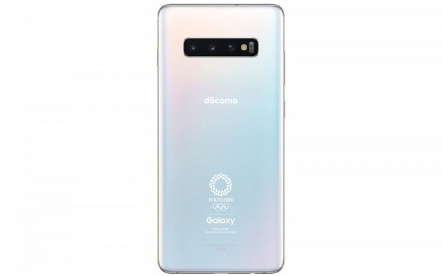 Galaxy S10 Plus Olympic Games Edition