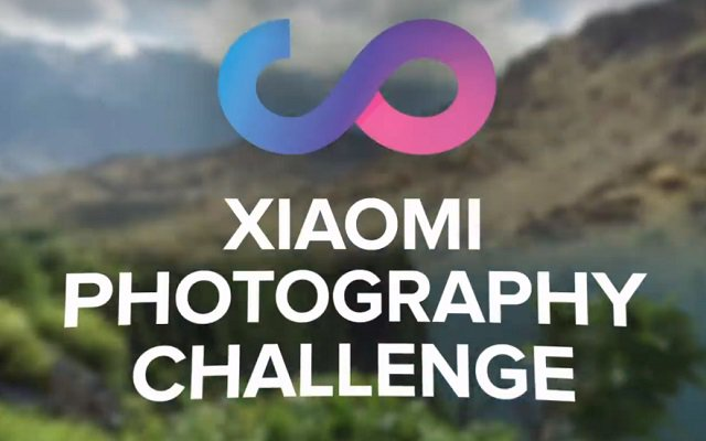 Photo of Brace Yourselves For Xiaomi Photography Contest 2019 That Will Be Held Soon