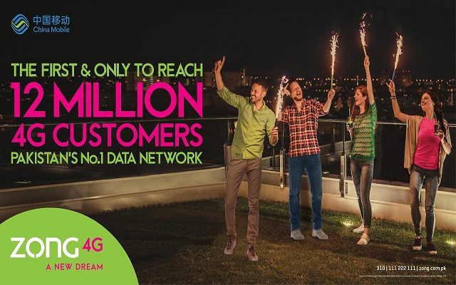 With Largest 4G Subscriber Base, Highest Data Traffic & the widest 4G Coverage, Zong 4G is tThe Market Leader!