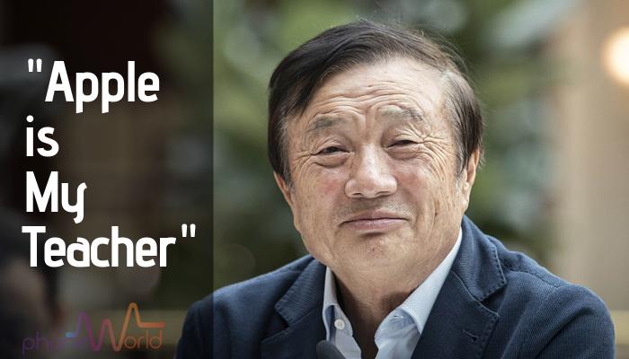 Huawei ren interview Bloomberg