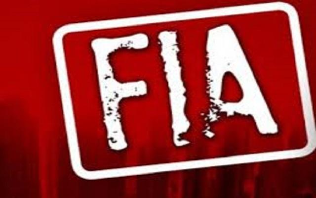 FIA Crackdown in Karachi & Gujranwala-More Arrest on Illegal Mobile Registration