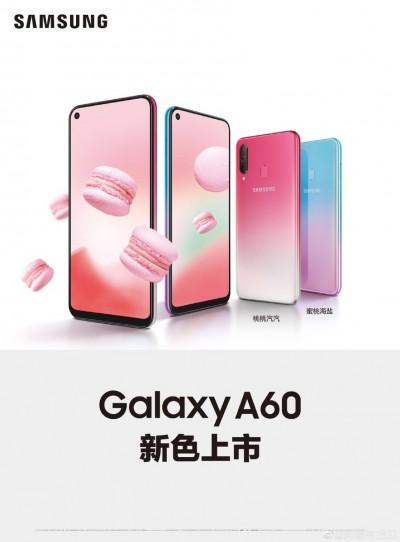 Galaxy A60 Peach Mist