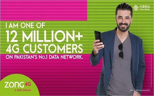 Hamza Ali Abbasi Joins Zong 4G: The Most Preferred 4G Network
