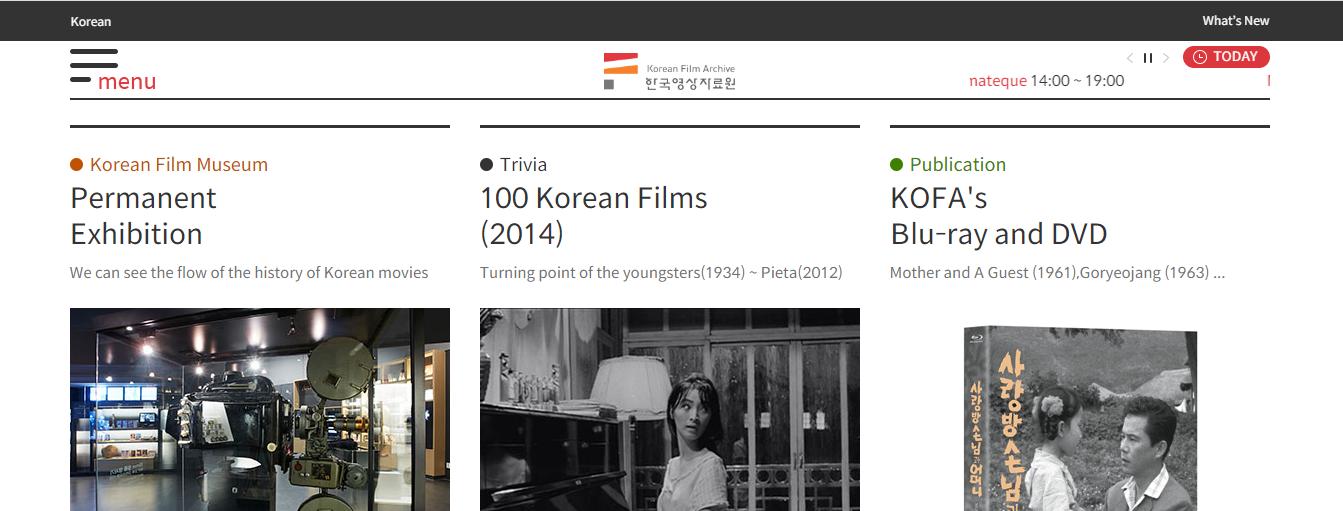 Korean movie archive
