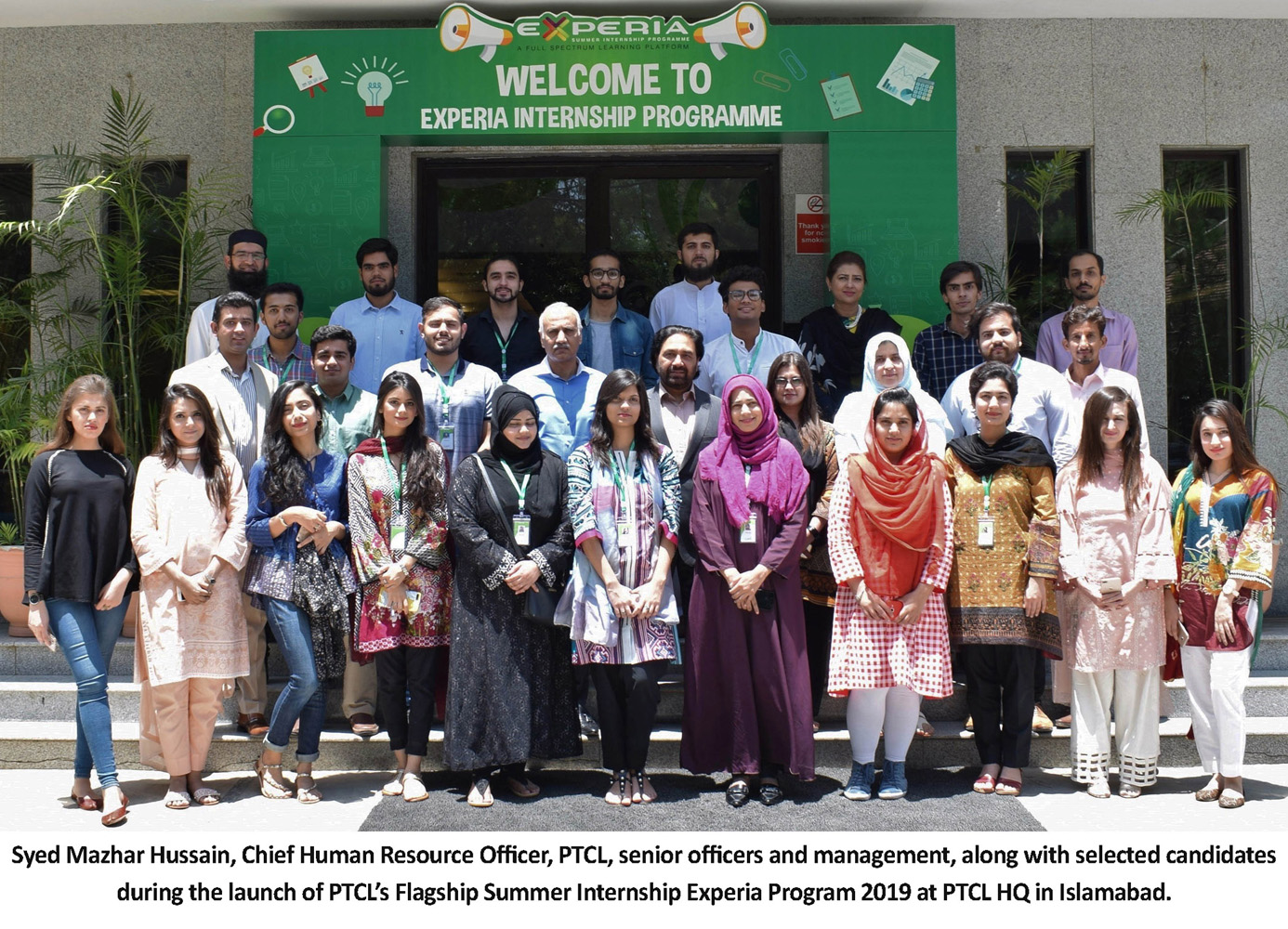PTCL launches its Flagship Summer Internship Program 2019
