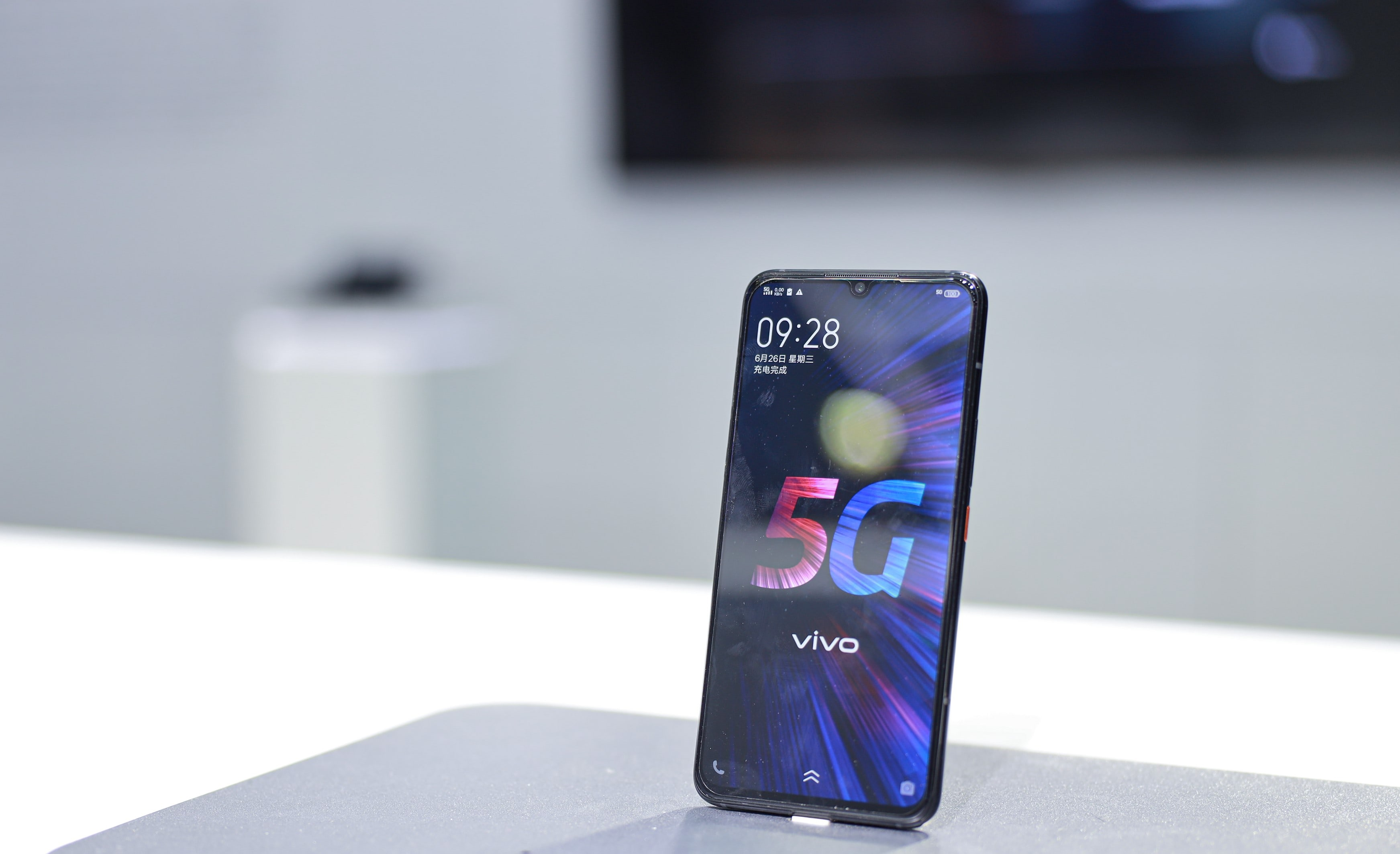 Vivo_MWC Shanghai_5G Smartphone-min