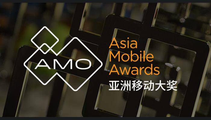 asia mobile awards 2019