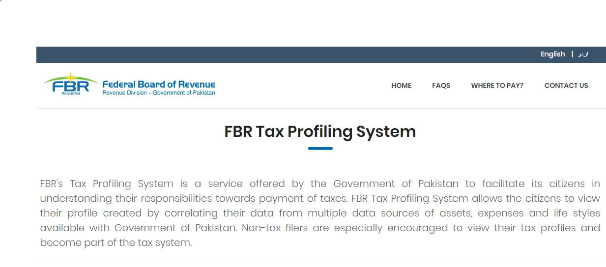 How To Inquire About Your Assets Via NADRA/FBR Web Portal
