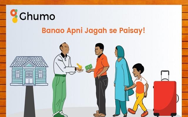 ghumo.pk