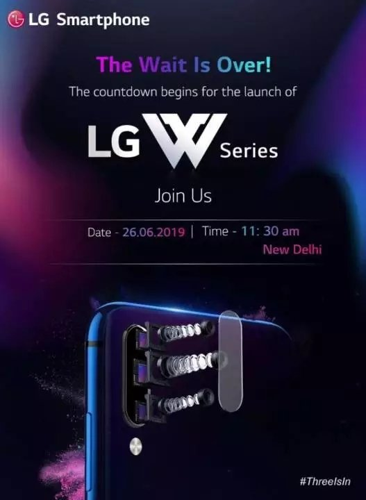 LG W Series Smartphone Will See The Light Soon