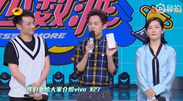 Vivo X27 New Color Variant Announced