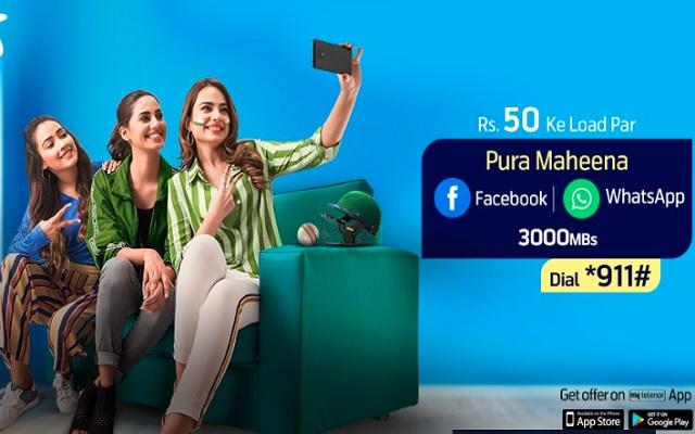 Telenor Monthly Facebook offer