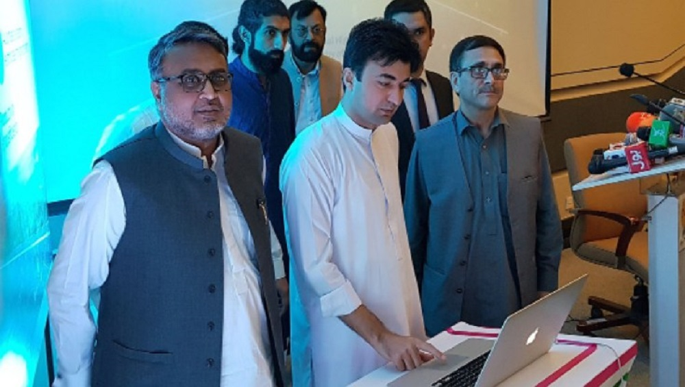 E-Billing System in the NHA Will Ensure Good Governance