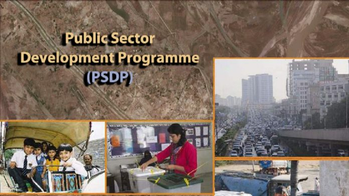 PSDP Allocated Rs 13 Billion for Projects of knowledge economy