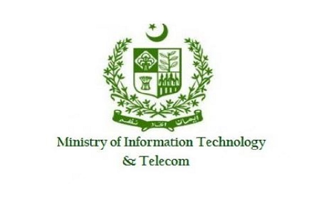 PSEB to Prepare a Comprehensive Strategy For IT Sector's Growth