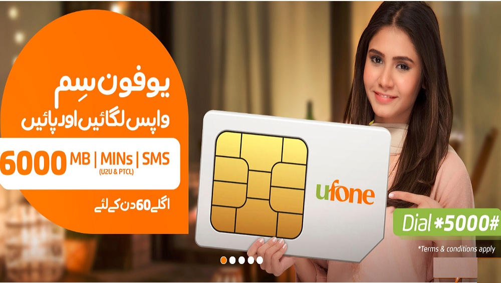 Ufone Upgrade its SIM Lagao Offer 2019