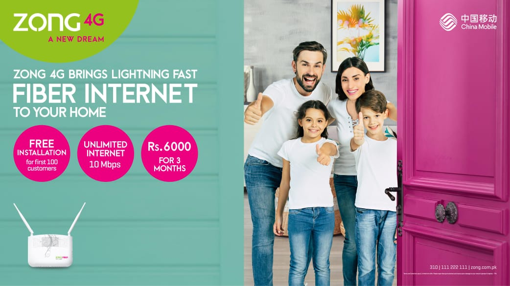 Zong 4G Becomes First Operator to Launch Fiber Optic Internet