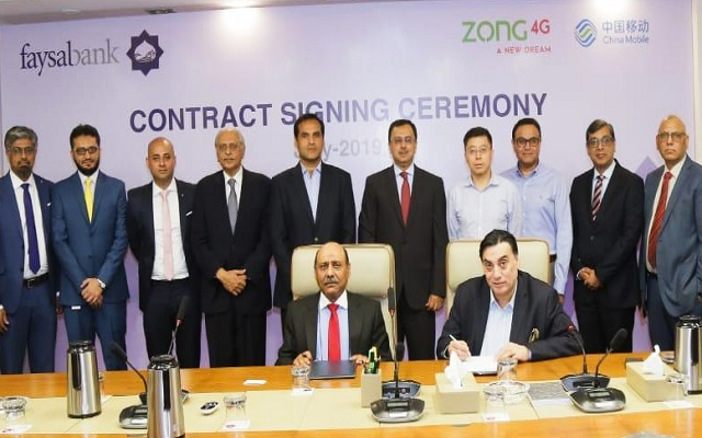 Zong 4G becomes connectivity partner for Faysal Bank Ltd