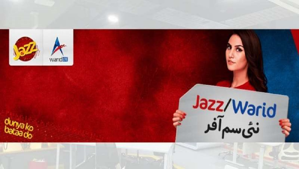 Now Get Bundle Offer with Jazz New SIM