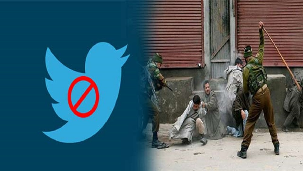 PTA Raises its Concerns Over Suspension of Twitter Accounts of Pakistani Users