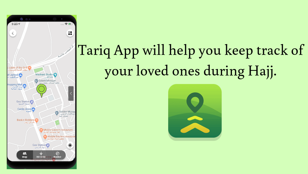Photo of Tariq App Allows You To Keep Track of Your Companions During Hajj