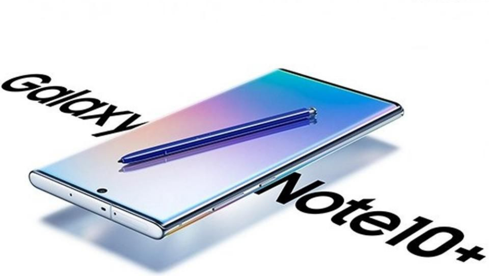 Galaxy Note10+ Aura White Variant