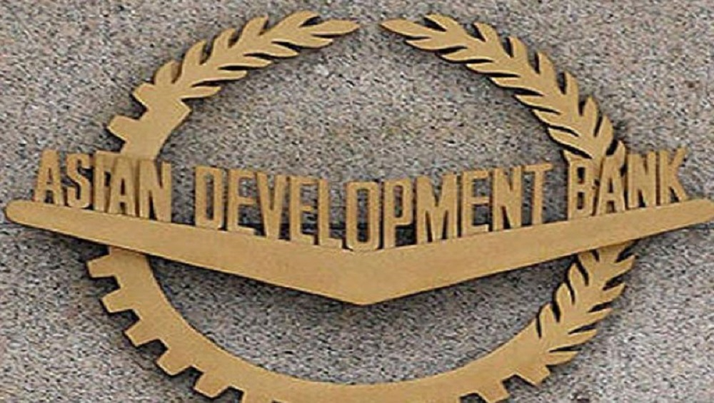 ADB Approves $300 Million Loan to Support Economic Reform Program in Pakistan