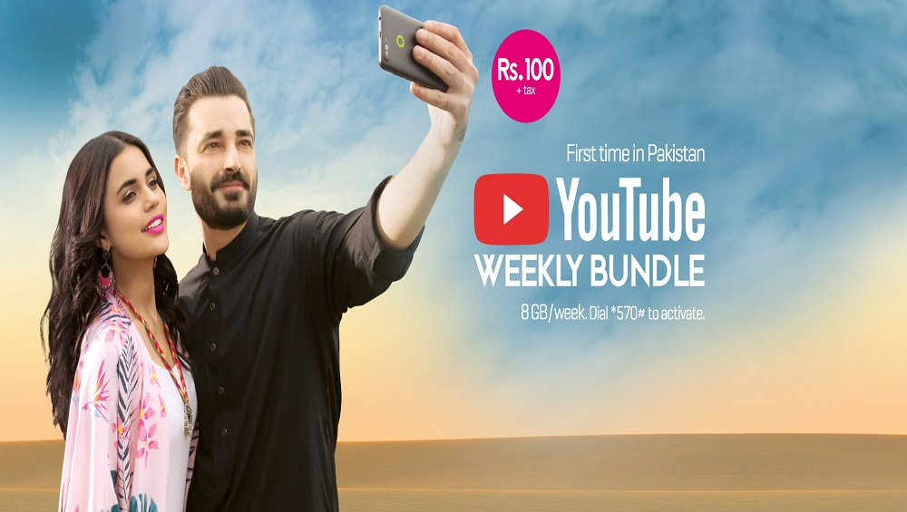 Now Zong Let You Enjoy Seamless YouTube Streaming for the Whole Week