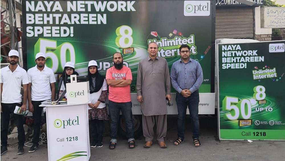 PTCL Internet services
