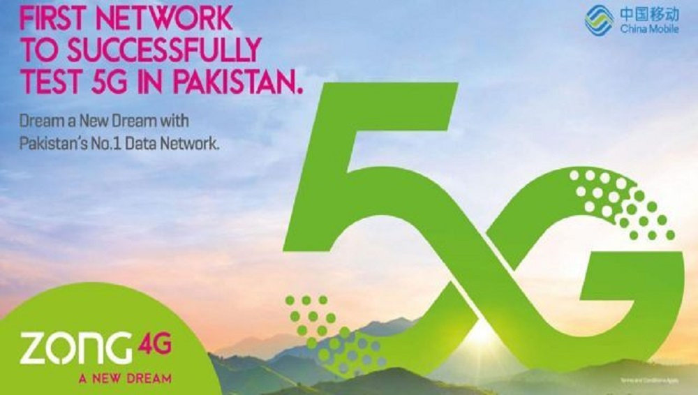 Zong 4G latest 5G advertisment