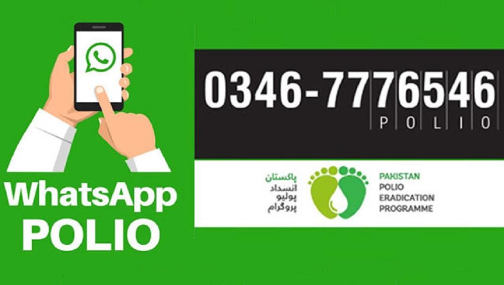 Pakistan's First WhatsApp Polio Helpline- A good Initiative for Polio free Pakistan