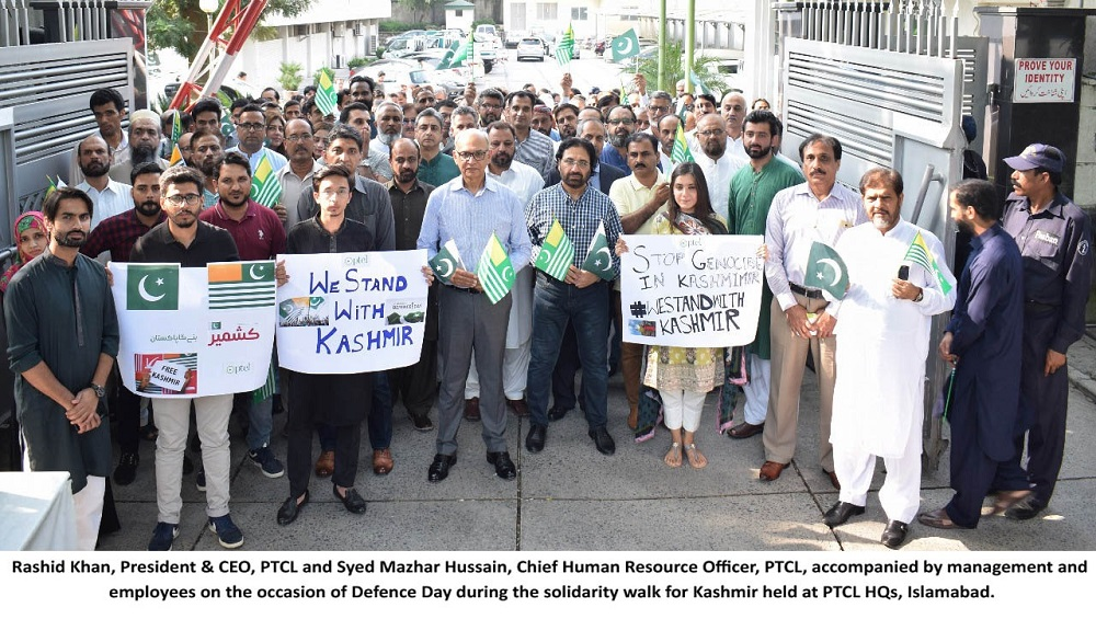 https://www.phoneworld.com.pk/pension-issues-of-ptcl-pensioners-to-be-resolved-soon/