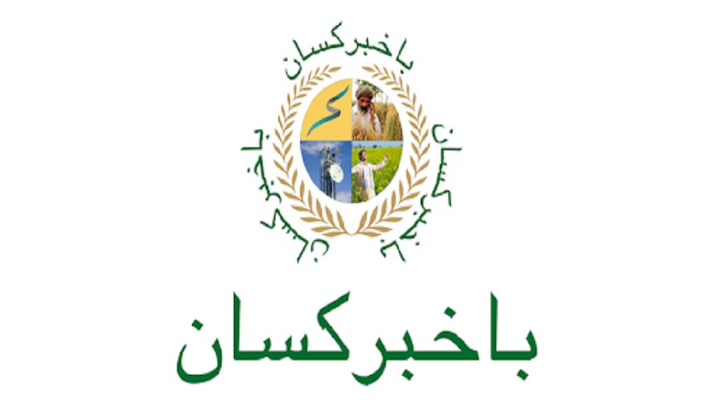 Bakhabar Kissan
