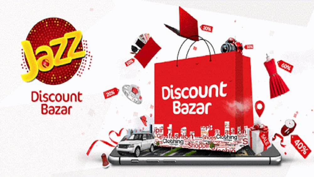 Jazz Discount Bazaar App