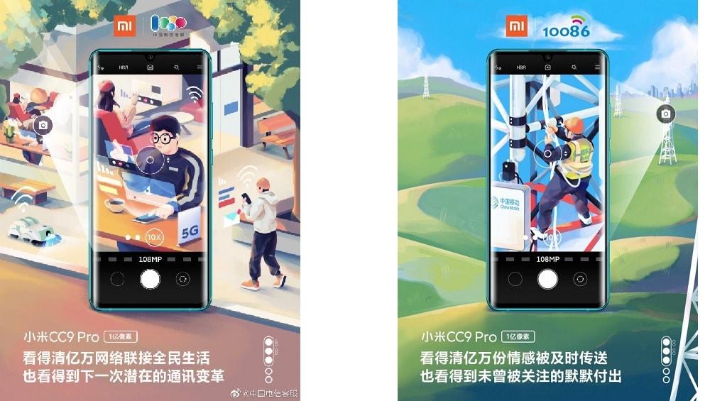 Mi CC9 Pro Posters
