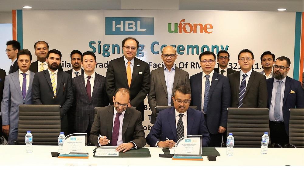 Ufone HBL