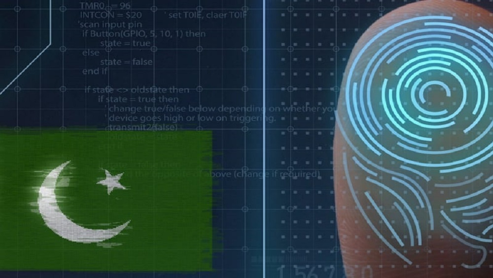 The State of Technology in Pakistan