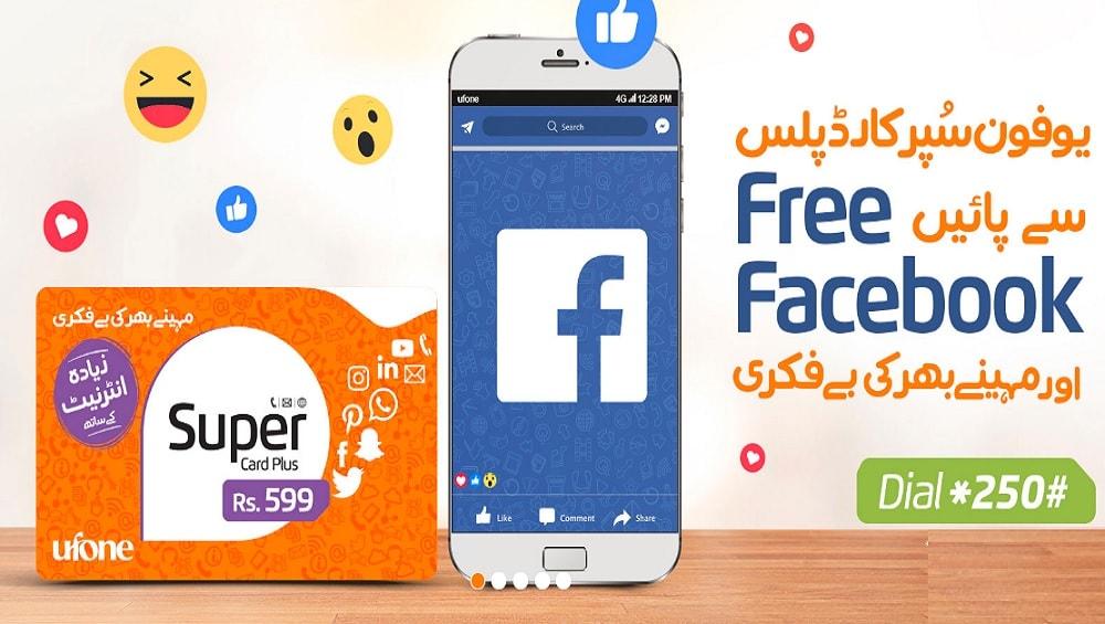 Ufone Free Facebook