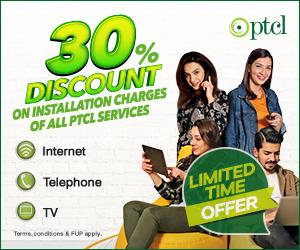 PTCL November Discount Offer