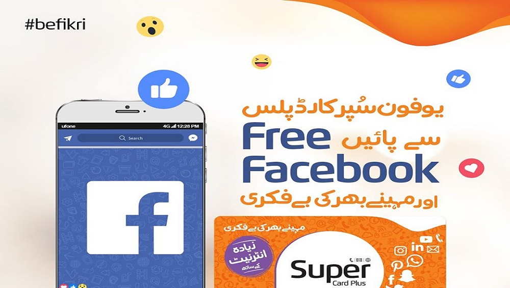 Now Get Free Facebook with Ufone Super Card Plus