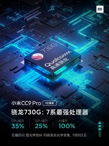 Mi CC9 Pro Specs