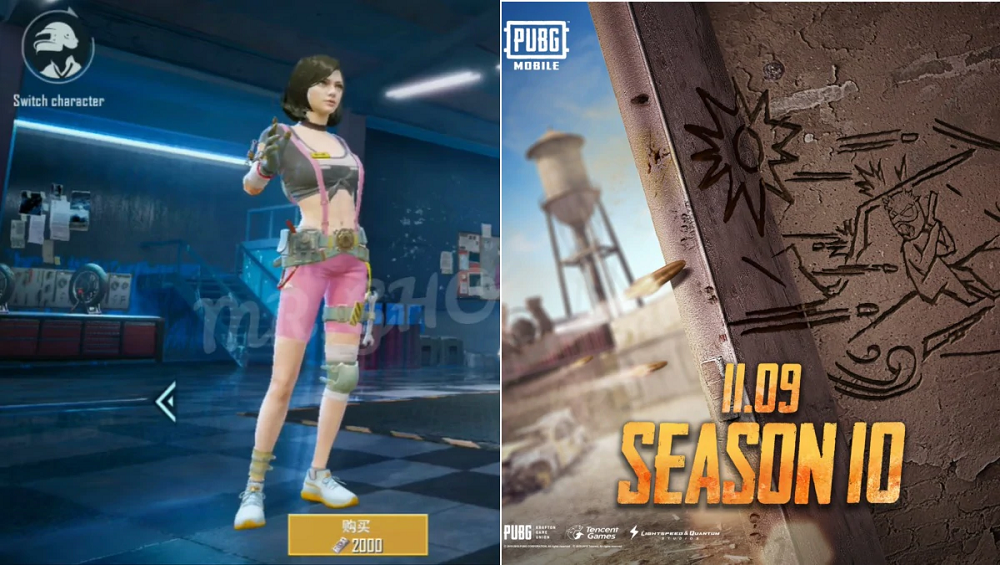 Meet Sara: A New Character in PUBG
