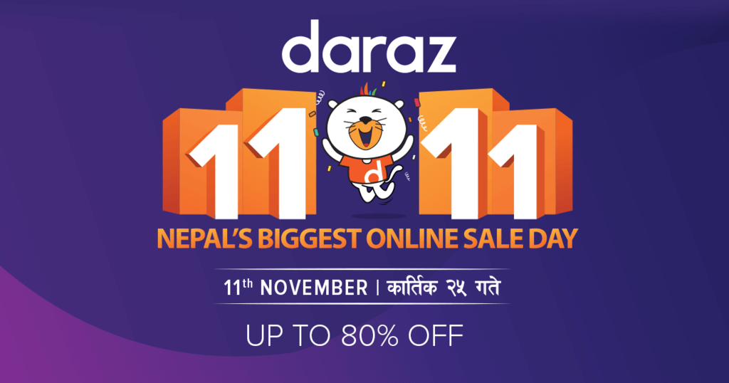 The Power of Daraz Marketing Campaign: 11.11 Becomes Iconic Symbol for all Pakistani Brands