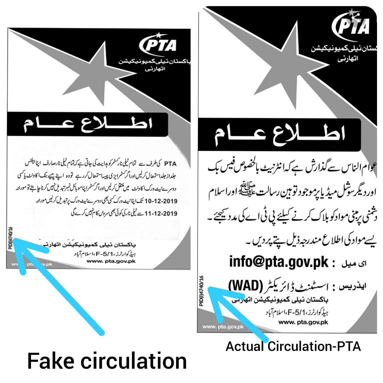 PTA Notice Regarding Telenor Service Suspension is Fake: Spokesperson