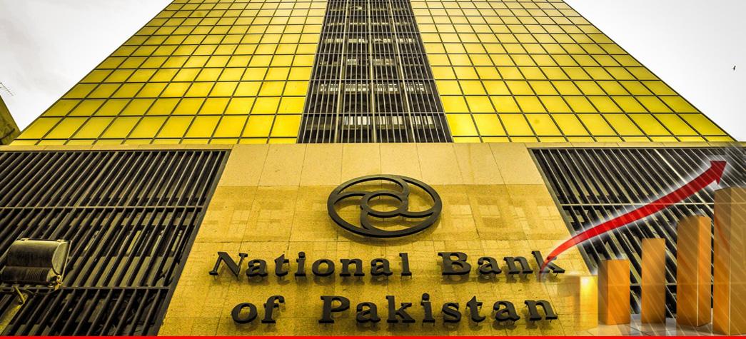 top 5 banks in Pakistan