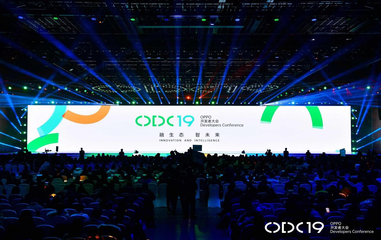OPPO Developer Conference