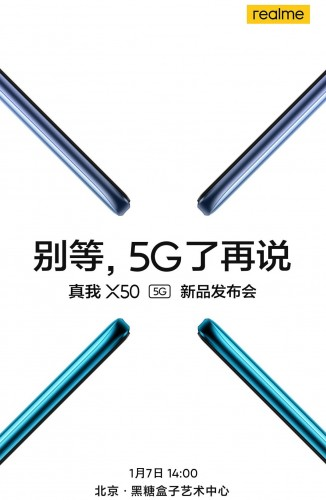 Realme X50 5G Launch Date