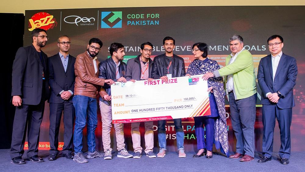 Jazz SDG Hackathon 2019