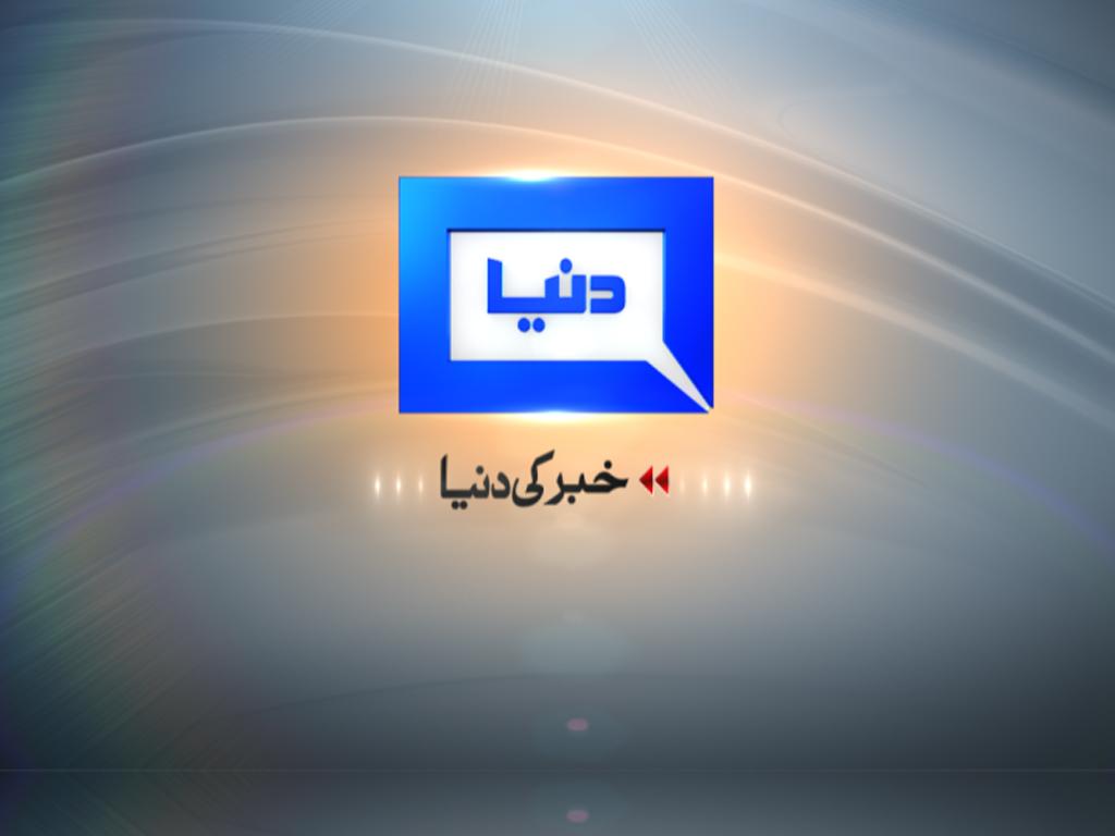 duniya news